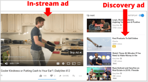 stream ads appear before the YouTube video