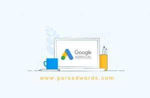 چرا گوگل نام تجاری ادوردز را تغییر داد؟