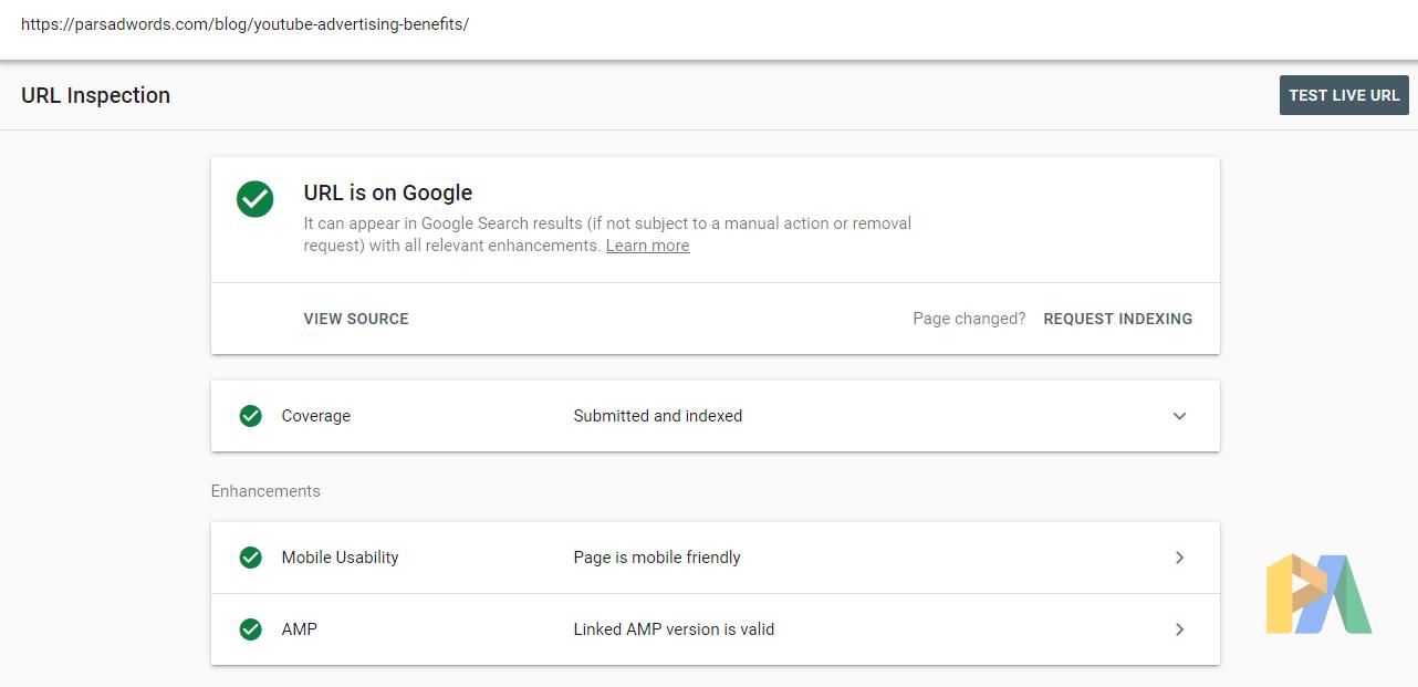 گوگل سرچ کنسول URL Inspection