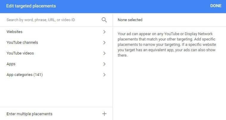 شبکه نمایش گوگل