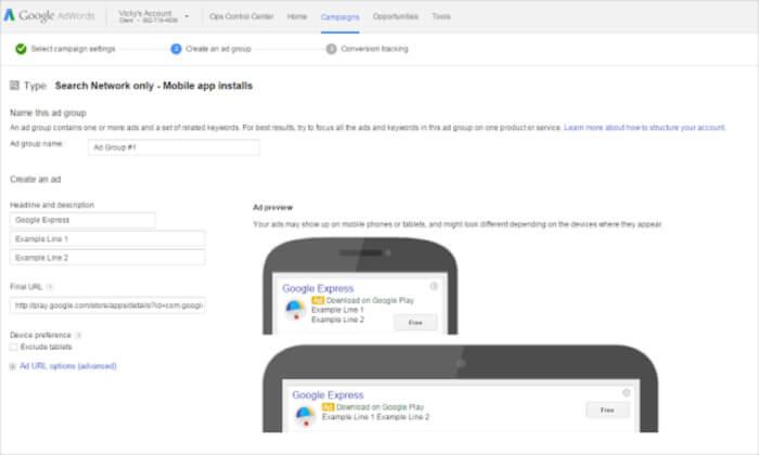 تبلیغات سرچ گوگل پلی