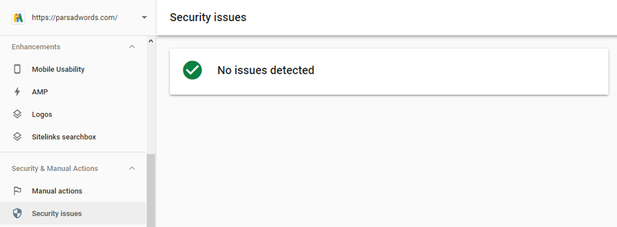 GSC Security issues