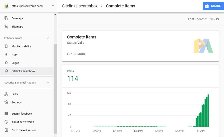 گزارش Sitelinks Searchbox در سرچ کنسول