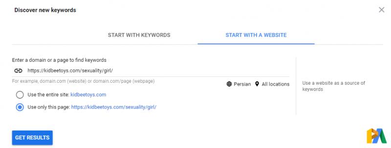 پیدا کردن لیست کلمات کلیدی با استفاده از keyword planner گوگل ادز