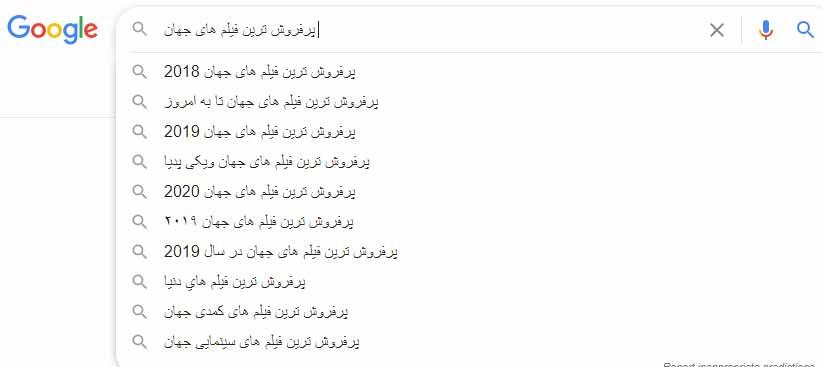 پیدا کردن کلمات کلیدی از طریق نتایج گوگل