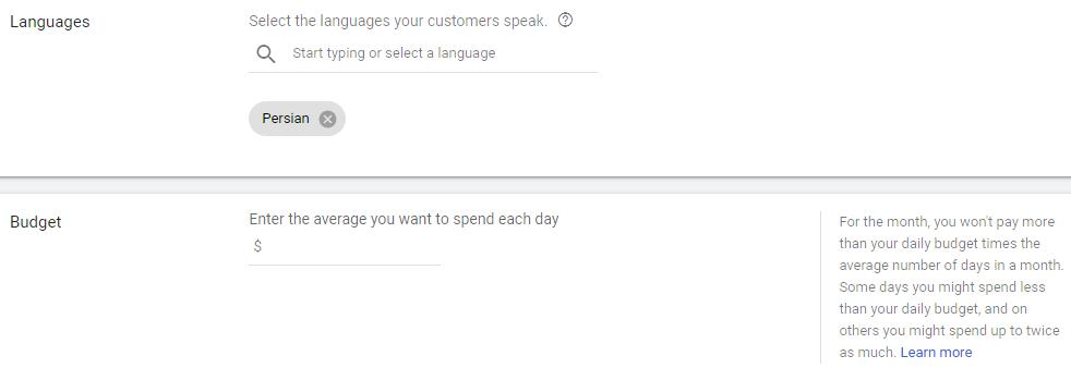 چگونه در گوگل تبلیغ کنیم؟ بخش زبان و بودجه کمپین اپلیکیشن