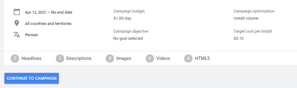 بخش نهایی نحوه تبلیغ در کمپین اپلیکیشن